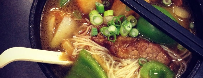 My Place Chinese Cuisine is one of Rick E 님이 저장한 장소.