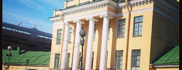 Отдел ЗАГС Кировского района («Подкова») is one of Yunus'un Beğendiği Mekanlar.