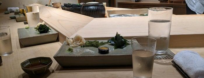 Fudomae Sushi Iwasawa is one of 行きたい!.
