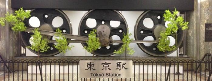 C62形蒸気機関車動輪 is one of Tokyo・Kanda・Kudanshita.