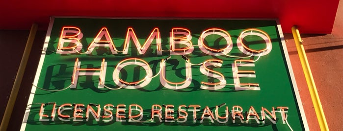 Bamboo House is one of Melbourne | Favourites.