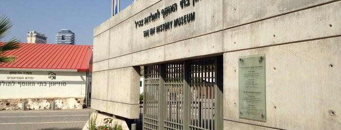"The IDF History Museum / מוזיאון בתי האוסף לתולדות צה""ל is one of Tel Aviv."