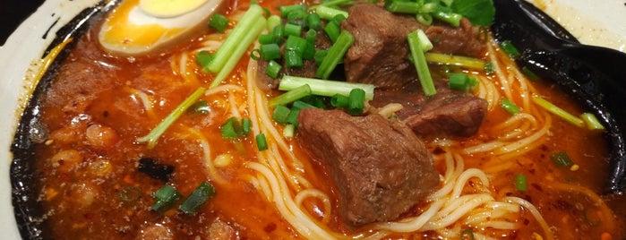 山城・食 is one of Orte, die Masahiro gefallen.