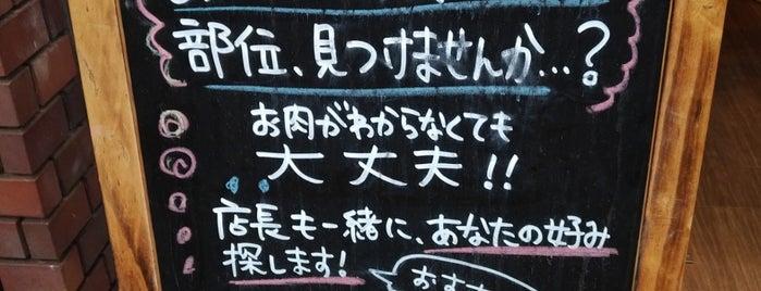 焼肉 樹々 is one of Locais curtidos por Masahiro.
