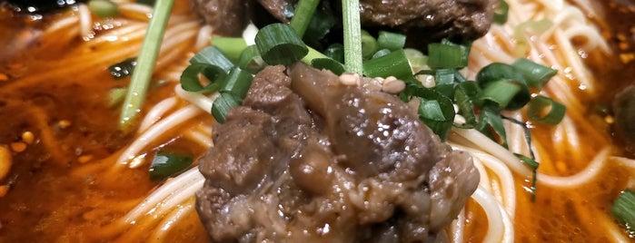 山城・食 is one of Masahiroさんのお気に入りスポット.