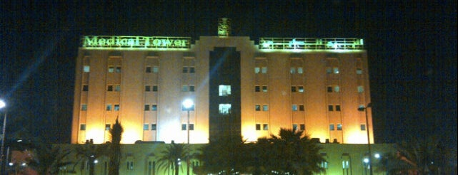Medical Tower is one of Where, When & Who List-1!.