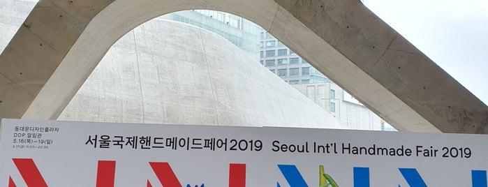 DDP Design Market is one of 🇰🇷 Seoul, South Korea.