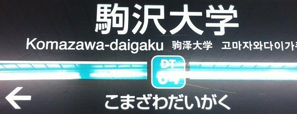 Komazawa-daigaku Station (DT04) is one of 東急田園都市線.