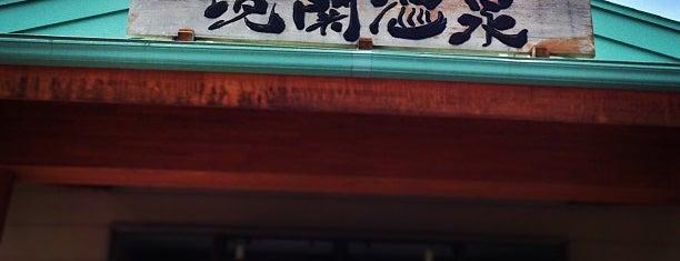 境関温泉 is one of Lieux qui ont plu à 2.