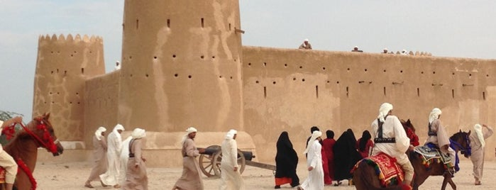 Al Zubarah Fort and Archaeological Site is one of Qatar.