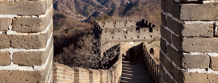 The Great Wall at Mutianyu is one of China.