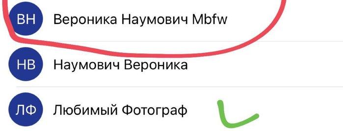 Proximity Russia is one of Офисы, в которых можно подписаться на фрукты (ч.2).