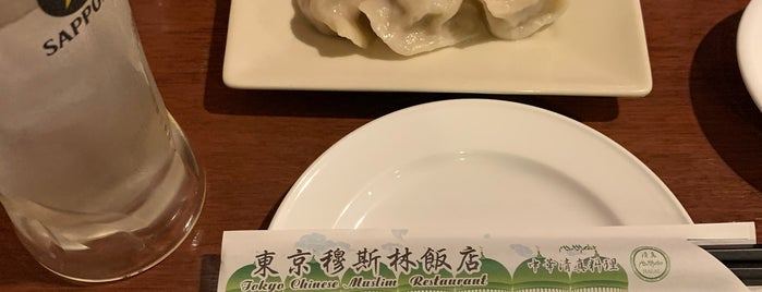 Tokyo Chinese Muslim Restaurant is one of Tokyo.