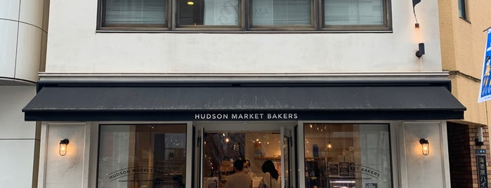 Hudson Market Bakers is one of Tokyo.