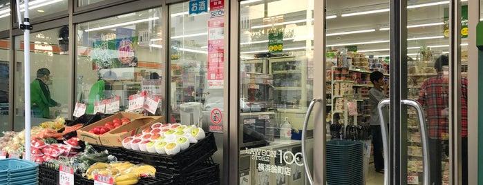 Lawson Store 100 is one of Tokyo & Yokohama.
