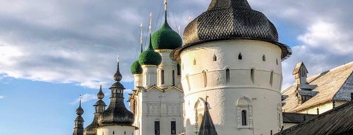 Rostov is one of Lieux qui ont plu à Marina.