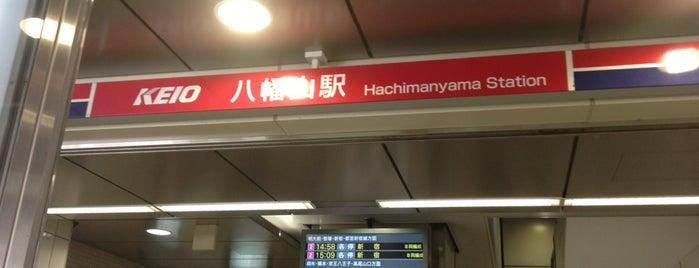 Hachimanyama Station (KO10) is one of Hide 님이 좋아한 장소.