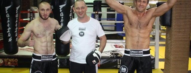 BB-sport Lipovoy Gym is one of Lieux qui ont plu à ;).