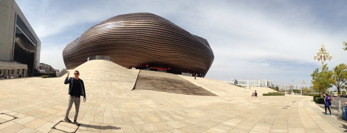 Ordos Museum is one of Architecture.