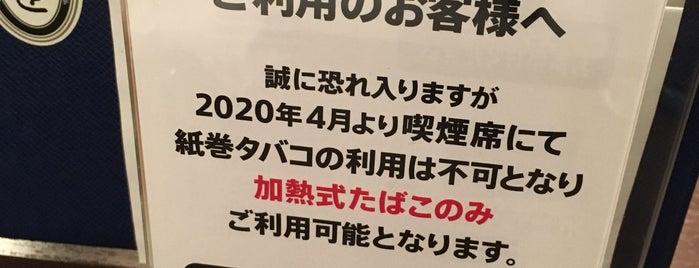 喫茶室ルノアール is one of 喫茶室ルノアール.