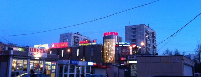 Novogireyevo District is one of Районы.