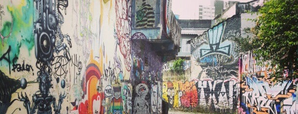 Beco do Batman is one of Artes.