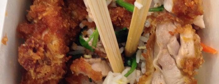 Mian Fan is one of Paris Asian Food.