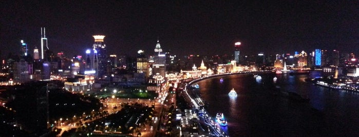 Hotel Indigo Shanghai On The Bund is one of shanghai+.