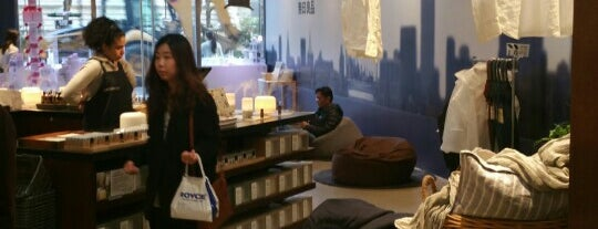 MUJI is one of NYC<3Love.