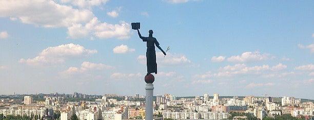 Смотровая площадка is one of Белгород (Belgorod).