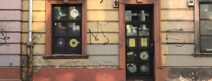 Vinilo Studija is one of Vinyl Shops.