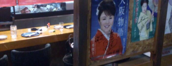 居酒屋 きらく is one of Tempat yang Disukai Masahiro.