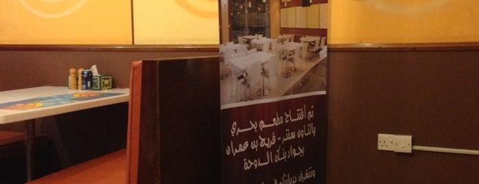 Bahari Egyptian Resturant is one of Posti salvati di Anas.