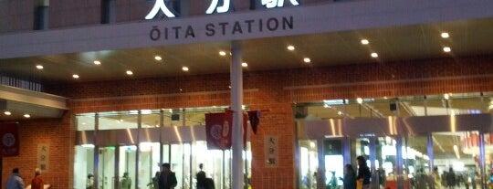 Ōita Station is one of Posti che sono piaciuti a Shigeo.