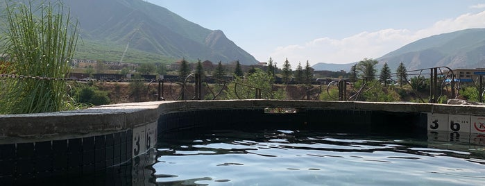Iron Mountain Hot Springs is one of CO Hot Springs.