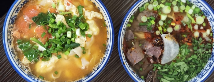 Ramen Master / 兰州牛肉面 is one of To visit.