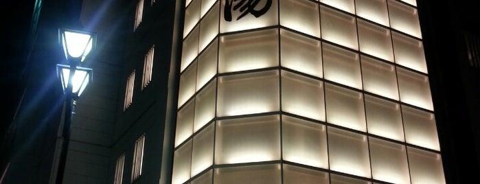 小田原お堀端 万葉の湯 is one of FAVORITE PLACE.