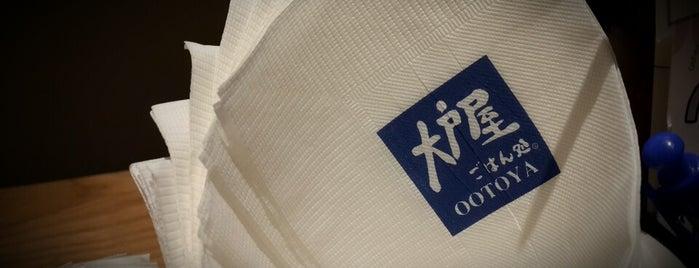 OOTOYA (โอโตยะ) 大戸屋 is one of Lugares favoritos de Kanokporn.