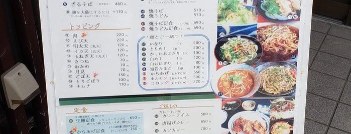 立喰い生麺 金田店 is one of うどん 行きたい.
