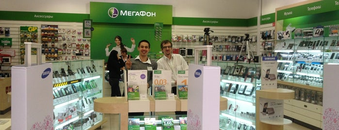 Мегафон is one of Locais curtidos por МегаФон.