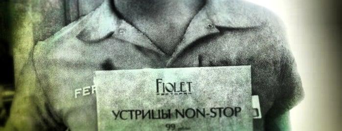 Fiolet is one of สถานที่ที่บันทึกไว้ของ Ленка.