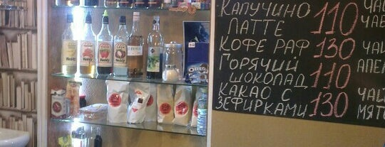 Кому кофе is one of Кофейни и булочные.