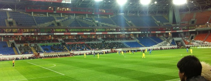 RZD Arena is one of Sporting Venues~Part 2....