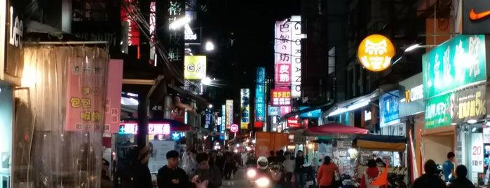 英專路夜市 is one of where to go in Taipei.