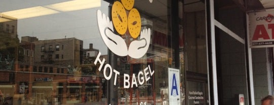 Heaven's Hot Bagel is one of Bakeries.