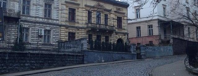 Вулиця Грушевського is one of Valeriy'in Beğendiği Mekanlar.