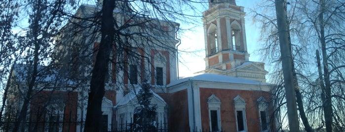 Ильинская Церковь is one of Раз.
