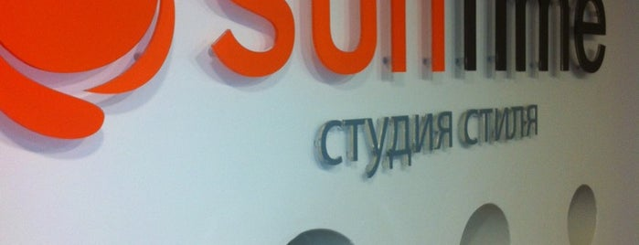 Студия Стиля SUNTIME is one of The Next Big Thing.