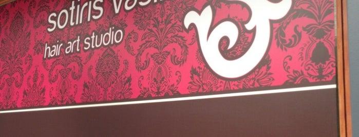 Hair Art studio Sotiris Vasilas is one of สถานที่ที่ George ถูกใจ.