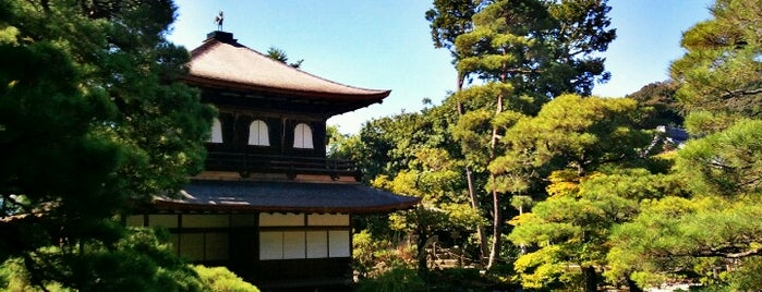 Ginkaku-ji Temple is one of favorite places♪.